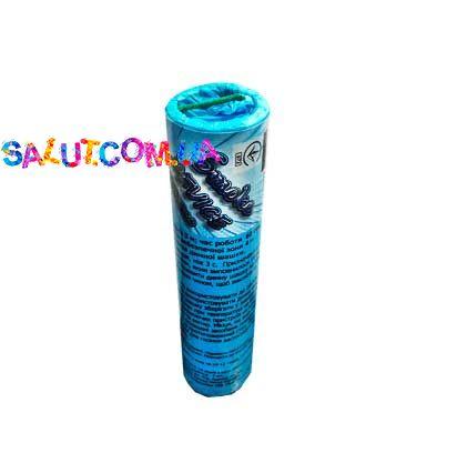 Цветной дым синий (синяя дымовая шашка)