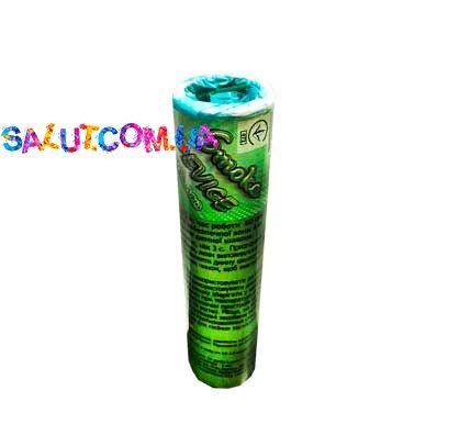 Цветной дым зеленый (зеленая дымовая шашка)