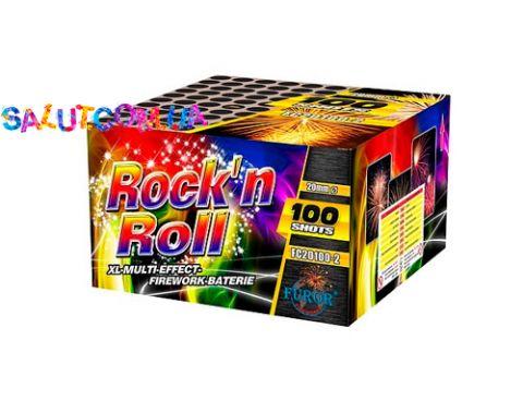Фейерверк Rocn Roll (Рок-н-ролл) 100 залпов калибр 20 мм